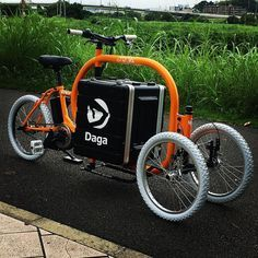 Fun To Ride Mobility Is Here! The Stroke Cargo Trike is Daga's new mobility solution for Japan. It fits Japan's legal definition of an electric-assisted bicycle. #dagastroke #cargobike #ebike #japan