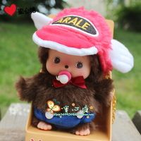 Small toy fleece doll red hat Arale baby coating toy kids gifts baby toy cute doll
