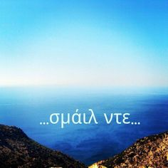 Smile - Unique Words, Love Words, Baby Quotes, Me Quotes, Unspoken Words, Greek Words, Live Laugh Love, Greek Quotes, English Quotes