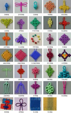 Types of knots - not crochet, but AWESOME none the less ☺
