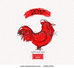 Elegant greeting card design with chinese happy new year for year of the rooster