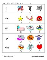 ending sounds worksheet