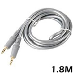 6 Feet 1.8m Straight Plug 3.5mm Male to 3.5mm Male Stereo Auxiliary Audio Cable