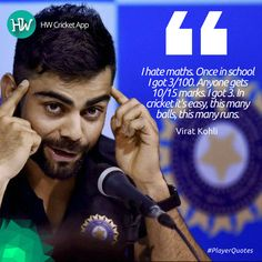 #PlayerQuotes No wonder he chases the target so we'll in the matches! #CT17 #INDvSL #cricket
