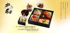 BENTO SALMON SASHIMI SETお弁当サーモン刺身セット | BENTO SALMON TEMPURA SETお弁当サーモン天ぷらセット