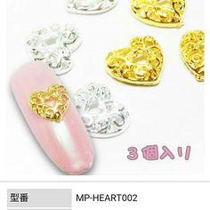またまた✨新商品をアップしました✨ 私も使いたい!!😍✨ 激安卸!ネイル用品販売の[プリンセスカラーズ] ネイル用品のご購入は↓ http://princesscolors.com/ ヤフー!ショッピングモール店もあります♥↓ http://store.shopping.yahoo.co.jp/princesscolors/  ユーチューブでネイル動画🆙してます↓ http://m.youtube.com/channel/UCyJrCbSIq96ofuPlIuN1niA?feature=em-uploademail  チャンネル登録よろしくお願いいたします♥  #プリンセスカラーズで検索 #ネイル#ジェルネイル#ジェルネイルデザイン#nail#nailart#gelnails#gelnail #ネイルデザイン#Japanesenail#Japanesenailist#ネイルアート#ネイリスト#ネイルサロン#販売#セルフネイル#100均ネイル#プリンセスカラーズ#流行り#トレンド#おしゃれ#オサレ#美容#女子力#エースジェル#セーラームーンネイル