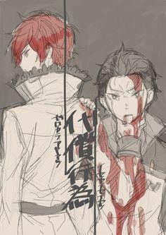 Subaru and Reinhard All Anime, Anime Manga, Re Zero Reinhard, Reinhard Van Astrea, Demon Days, Sad Art, Anime Artwork, Dark Souls, Animes Wallpapers