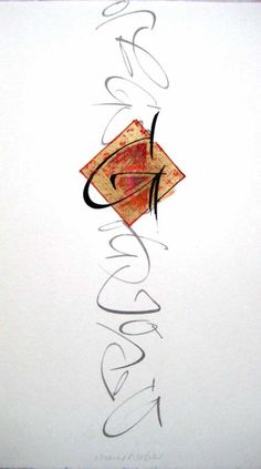 Mary Noble - calligraphy