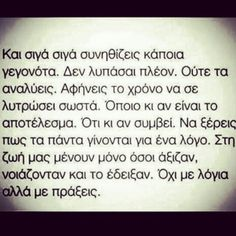 ImageFind images and videos about greek quotes and greek on We Heart It - the app to get lost in what you love. Favorite Quotes, Best Quotes, Love Quotes, Funny Quotes, Inspirational Quotes, The Words, Greek Words, Words Quotes, Sayings