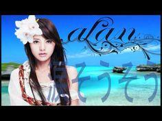 涙そうそう [Nada Sousou] - alan - YouTube. ( Okinawa ~ Japan )
