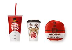 Burger King has joined the many companies incorporating the season into  their product packaging. The festive release, along with the Winter  Whopperland menu will be available in participating Burger Kings in the US,  UK, Latin America, and Asia.