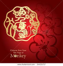 Image result for year of the monkey images Year Of The Monkey, Cards, Image, Map