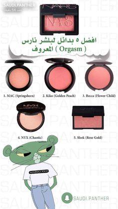 Learn Makeup, Make Makeup, Makeup Kit, Simple Makeup, Skin Makeup, Natural Makeup, Makeup Morphe, Makeup Cosmetics, Beauty Skin