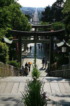 """Miyajidake shrine"" Fukutsu-city, Fukuoka prefecture, Japan."