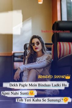 Hindi WhatsApp attitude status for girls Tough Girl Quotes, Girly Quotes, Badass Quotes, Woman Quotes, Attitude Quotes For Girls, Girl Attitude, Attitude Status, Assuming Quotes, Classy Women Quotes