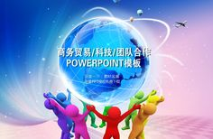 PPT powerpoint #PPT# PPT PPT set sail templates template PPT background PPT background map powerpoint ★ http://www.sucaifengbao.com/ppt/qiye/