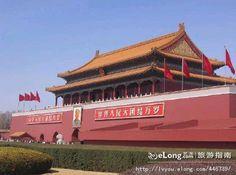 旅游一定要去的中国十大旅游景点-艺龙旅游社区