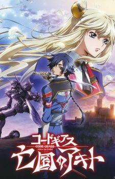 Xem phim Code Geass: Boukoku no Akito 1 - Yokuryuu wa Maiorita - Code Geass: Akito the Exiled 1 - The Wyvern Arrives Vietsub