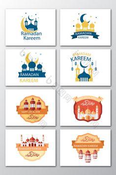 Islamic copy decoration label design  #islamic #ramadan #graphic #design #pikbest Ramadan Activities, Ramadan Crafts, Ramadan Decorations, Eid Boxes, Create A Logo Free, Mosque Vector, Label Design, Graphic Design, Ramadan Poster