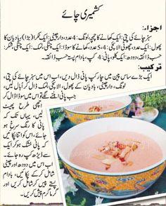 how to prepare kashmiri chai/green tea in urdu recipe ~ Urdu Recipes, Food, Cooking, Chinese, Dishes Tea Recipes, Kitchen Recipes, Indian Food Recipes, Gourmet Recipes, Kashmiri Recipes, Dessert Recipes, Breakfast Recipes, Desserts, Masala Tv Recipe