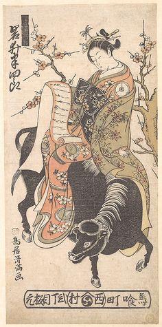Torii Kiyomitsu (Japanese, 1735–1785). Japan