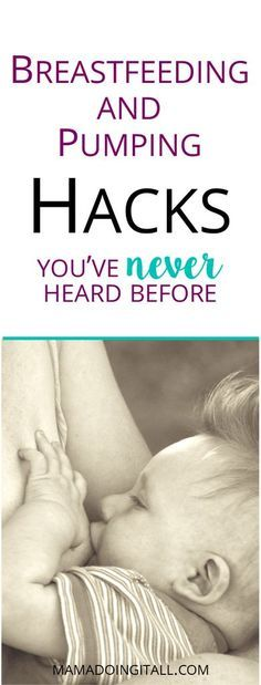 After 3 babies, I figured out the best and easiest hacks to make breastfeeding and pumping an easier and better experience. Simple pumping and breastfeeding hacks on a small budget.