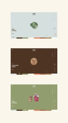 Private Shop - Web Design by Kirill Kim and Maksim Kyshtymov Website Design Layout, Homepage Design, Web Layout, Layout Design, Website Designs, Ecommerce Web Design, Web Ui Design, Logo Design, Modern Powerpoint Design