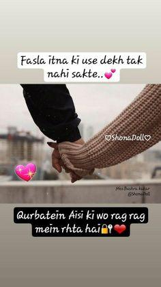 Maya Quotes, Crazy Quotes, True Love Quotes, Best Love Quotes, Love Quotes For Him, Hindi Quotes, Distance Love Quotes, Love Poetry Urdu, Sufi Poetry