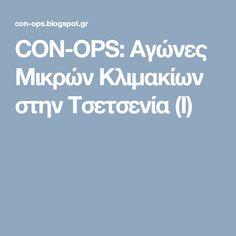CON-OPS: Αγώνες Μικρών Κλιμακίων στην Τσετσενία (Ι)