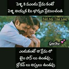 280 Best Feelings Images Telugu Best Love Quotes Love Crush Quotes