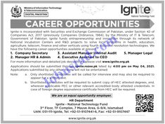 MOITT Jobs 2021 has been announced through the advertisement and applications from the suitable persons are invited on the prescribed application form. In these Latest Ministry of Information Technology & Telecommunication Jobs 2021 the eligible Male/Female candidates from across the country can apply through the procedure defined by the organization and can get these Jobs in Pakistan 2021 after the complete recruitment process.