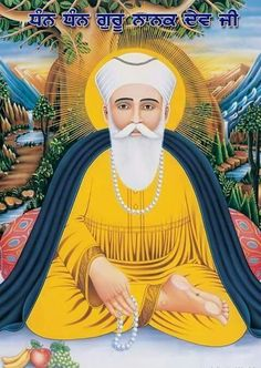 Guru Nanak Pics, Guru Pics, Good Morning Beautiful Gif, Peach Bathroom, Pink Slippers, Finding God, Gods And Goddesses, Pin Collection, Mother Day Gifts
