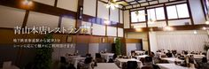Katsu restaurant recommended by Sam