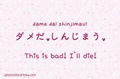 Common Japanese Phrase in Manga / Anime #Japanese #nihongo