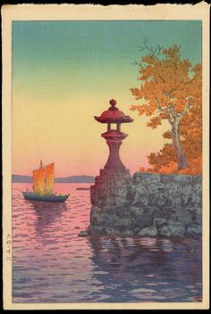 Koitsu, Tsuchiya (1870-1949) - Returning Sailboat at Yabase - 矢橋の帰船帆