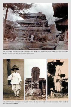 서양인이 본 구한말 조선불교는 어떤 모습이었을까. 양상현 순천향대 건축학과 교수(조계종 성보위원)는 지난 11일 불교와 당시 사회 모습을 고스란히 간직한 희귀사진들을 본지에 공개했다. 1890년부터 1910년 사이 촬영한 것으로 추정하고 있다. 이들 자료는 19세기말 ... Korean Traditional, Aboriginal Art, Old Pictures, Black History, South Korea, Vintage Photos, Religion, Japan, Mount Rushmore