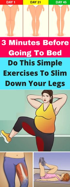 3 Minutes Before Going To Bed, Do This Simple Exercises To Slim Down Your Legs! Some people love to exercise; they get into fitness and work out several times a week. Some of us though, would rathe… #fitness,