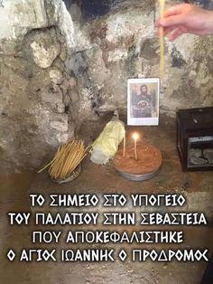 Orthodox Christianity, Holy Family, Faith, Angel, Quotes, Catholic Saints, Quotations, Sagrada Familia, Loyalty