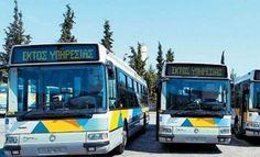 Επίθεση σε λεωφορείο του ΟΑΣΑ