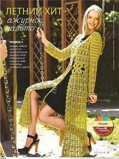 Receitas de Crochet: Casaco verde