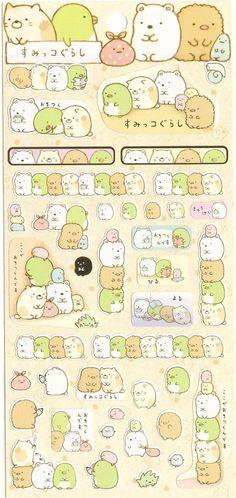 Kawaii Japan Sticker Sheet Assort: Sumikko Gurashi by mautio