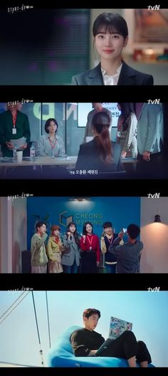 Team Samsan Tech Reunite in Episode 13 of Start Up as Emotional Ties Ignite in Time Jump Reboot | A Koala's Playground Cheap Trick, Dream High, Make Sense, Screenwriting, Playground, Falling In Love, Storytelling, Growing Up, Love Her