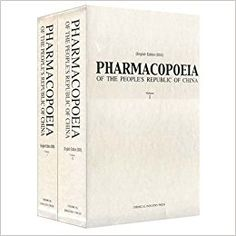 Erisa class exemptions fourth edition pdf epub ebook ebooks this edition of the pharmacopoeia of the peoples republic of china known as chinese pharmacopoeia 2000 or in abbreviation as ch p 2000 has been prepared fandeluxe Gallery