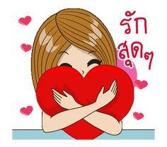 Peter K, Cartoon Chicken, Gifs, Line Sticker, Cute Cartoon, Kawaii, Stickers, Love, Feelings