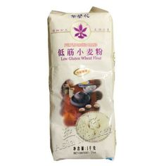 Buy Purple Orchid Brand's Low Gluten Wheat Flour online from Asia Market store. It comes with an yeast sachet for fermenting. Types Of Flour, Purple Orchids, Starchy Foods, Rice Flour, Dim Sum, Plant Based, Things To Come, Meal