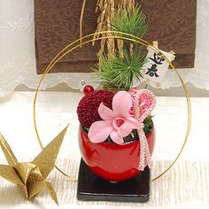 【送料無料】和風アレンジ 迎春 お正月 フラワーアレンジメント【楽天市場】