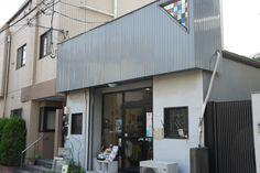 ブックギャラリー ポポタム 電話番号:03-5952-0114 住所:豊島区西池袋2-15-17 http://popotame.m78.com/shop/