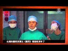 【老外看台灣】CNN評選台灣十大之最 Top 10 of Taiwan. - YouTube