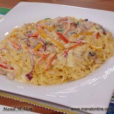 فيتوتشيني بالخضروات - مطبخ منال العالم