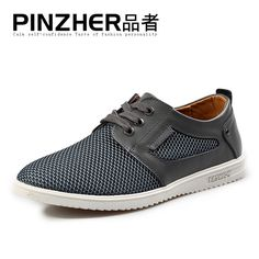 Products spring new men\'s leather shoes leather men\'s shoes Korean version of casual shoes fashion breathable mesh-ZZKKO ($28.00) - Svpply